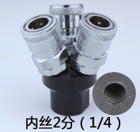 High grade machine, quick self locking hose, round 2, three way, 3, two way fork, pneumatic pump, air pressure fittings, pneumatic fittings