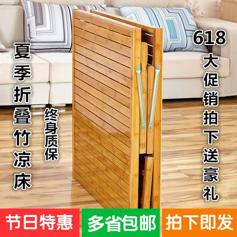 Bed siesta bed wood simple bed nursing bed for children and adults with bamboo bed folding single bed double bed