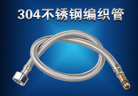 Stainless steel braided hose 4 branch hose water pipe 304 stainless steel pointed hose metal sub hose 4