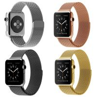 Apple watch Milan nice apple Iwatch Watch Strap Watch Strap metal 38mm female 2
