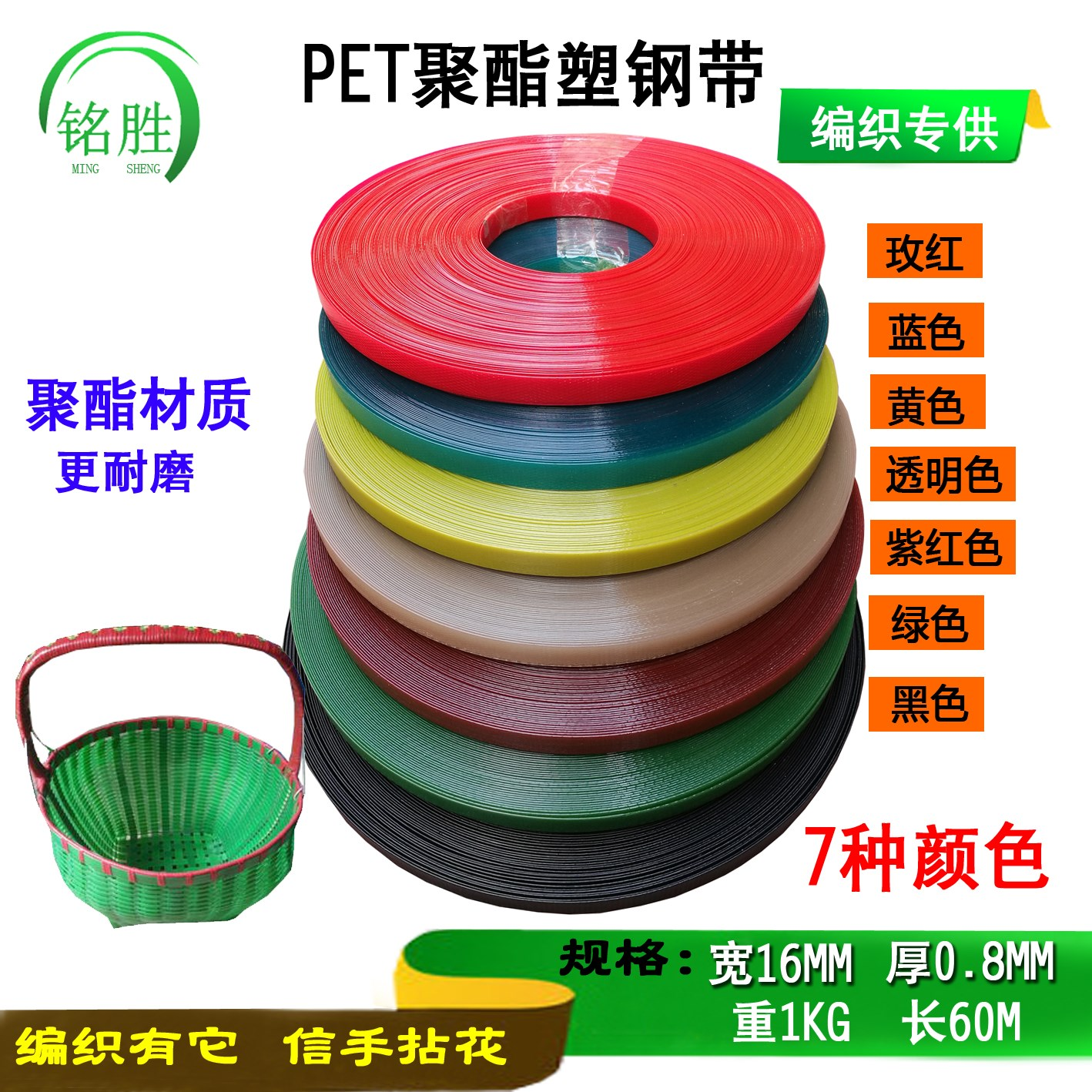 Cinto trançado de VIME artesanal por Cintas de plástico cor de FITA de embalagem com FITA de tecido