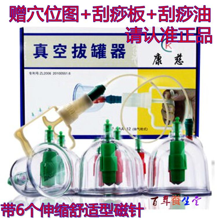 Kangci shipping G12 tank vacuum cupping cupping pull pull tank irrigation device with household head dial jar
