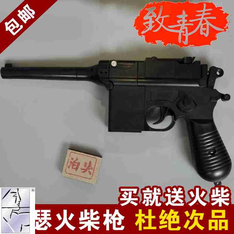 マッチ銃槍洋カービン銃マッチステンレスチェーン戸外で命令枪模経典マッチレトロ玩具銃