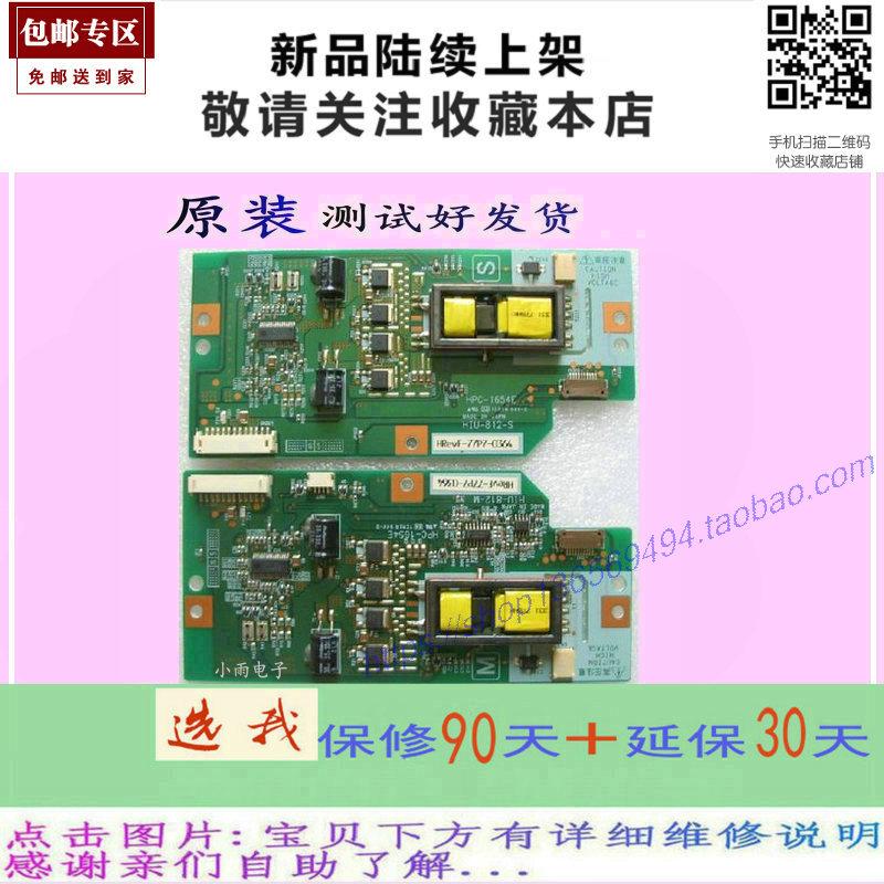 Hisense TLM320732 LCD - fernseher konstantstrom - Vorstand macht eine hintergrundbeleuchtung - liter - Digital - Aufsichtsrat.