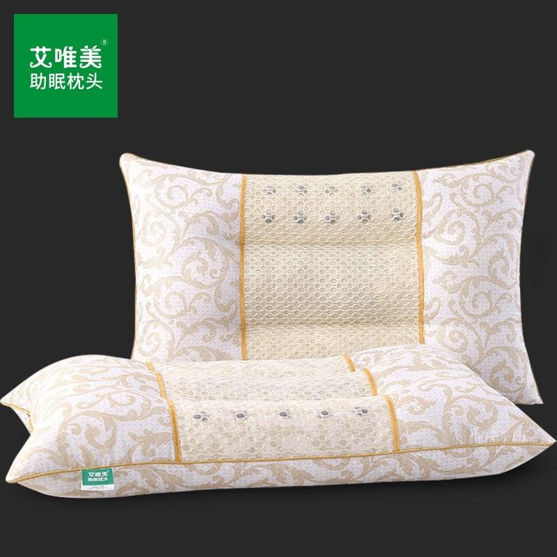 そば枕枕定型ケツメイシ護頚枕枕枕保健頸椎夏と冬の併用枕枕保健機能