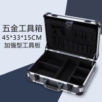 Aluminum alloy box shockproof hardware toolbox, electrical box, home storage box, suitcase, household appliances maintenance toolbox