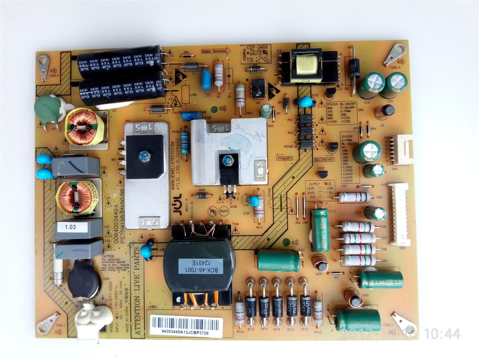 39 pouces de télévision à écran plat à cristaux liquides Haier principale d'alimentation LE39A390 écran haute pression une plaque de noyau BBY176