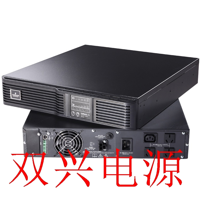 Ai Mosheng UPS uninterruptible power supply UHA1R-0060L6KVA 192V intelligent machine exchange long delay time