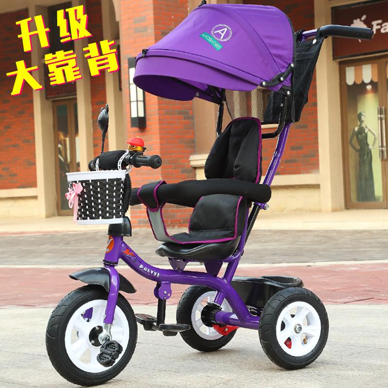 Japón los niños simple triciclo y bicicleta la bicicleta con el bebé del cochecito de niño muji