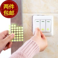 Luminous switch attached to the living room wall stickers creative switch socket with power switch set fluorescent decorative wall stickers