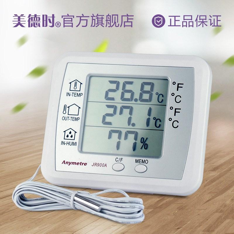 Quando o termômetro eletrônico de Alta precisão de laboratório a temperatura com sonda higrômetro dual display support.
