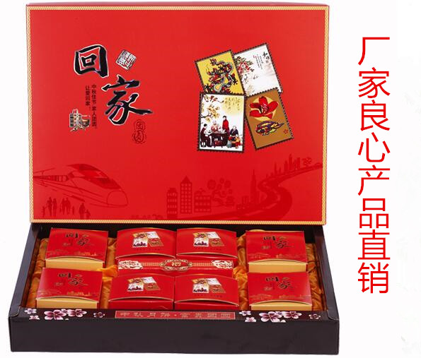 New 4 grain, 6 grain, 8 grain, 9 grain, top mid autumn moon cake box box gift box custom logo free mail