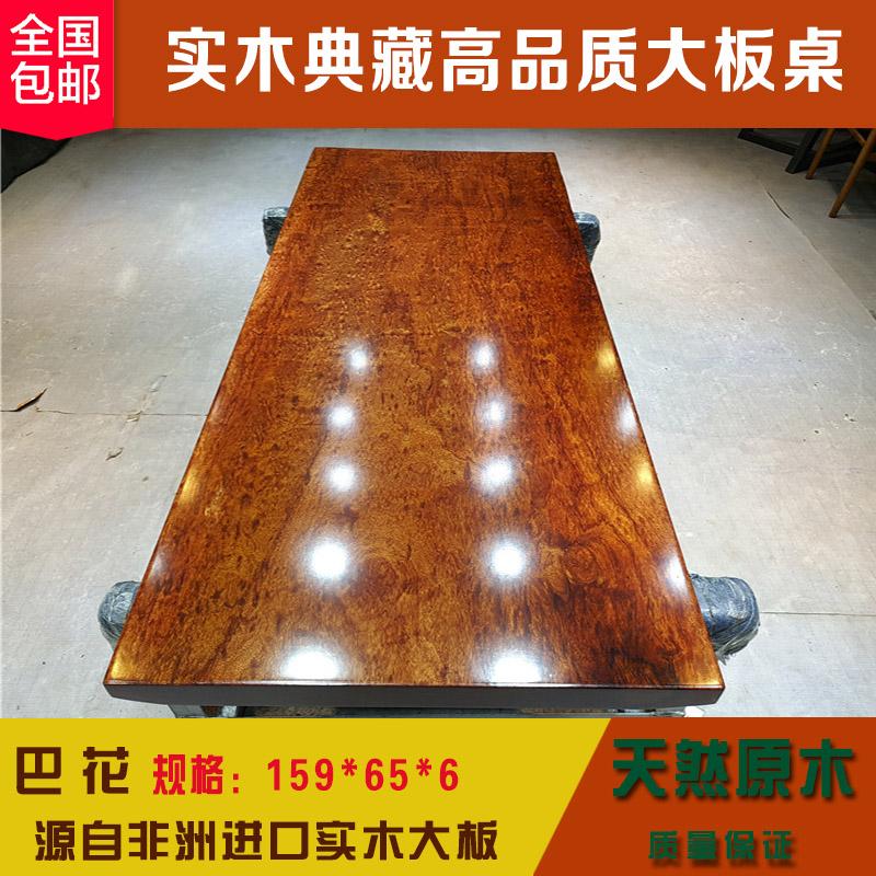 Fleur de bois, de dalles de table simple bureau chef de table table de bois massif, Président de la table en bois de bois Bureau spot