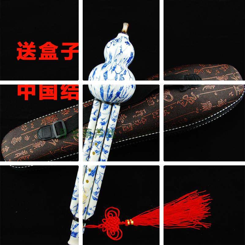 2. Instrumentos de entrada en el estudio de la caída de la baquelita Bao xuehui principiante principiante adultos niños estudiantes hulusi C