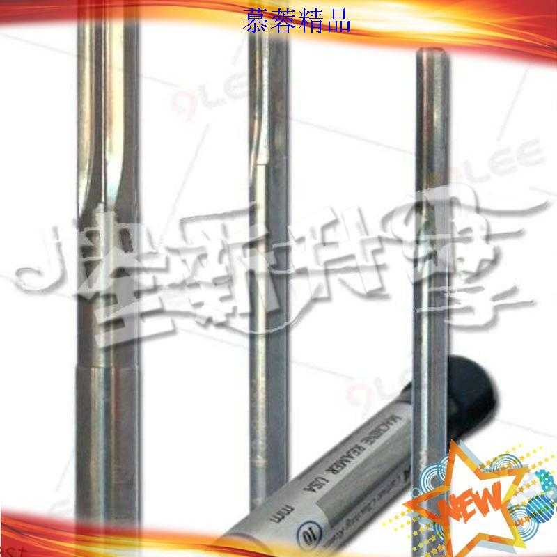 Recommended a package with senior mailplane imported tungsten steel reamer reamer reamer straight reamer cutter