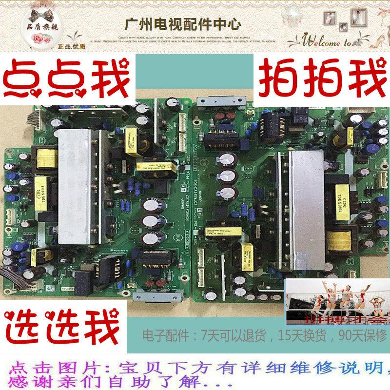 Sharp LCD-32AX332 LCD plat de télévision d'une amplification de puissance haute tension à courant constant LY105 + la plaque de rétroéclairage
