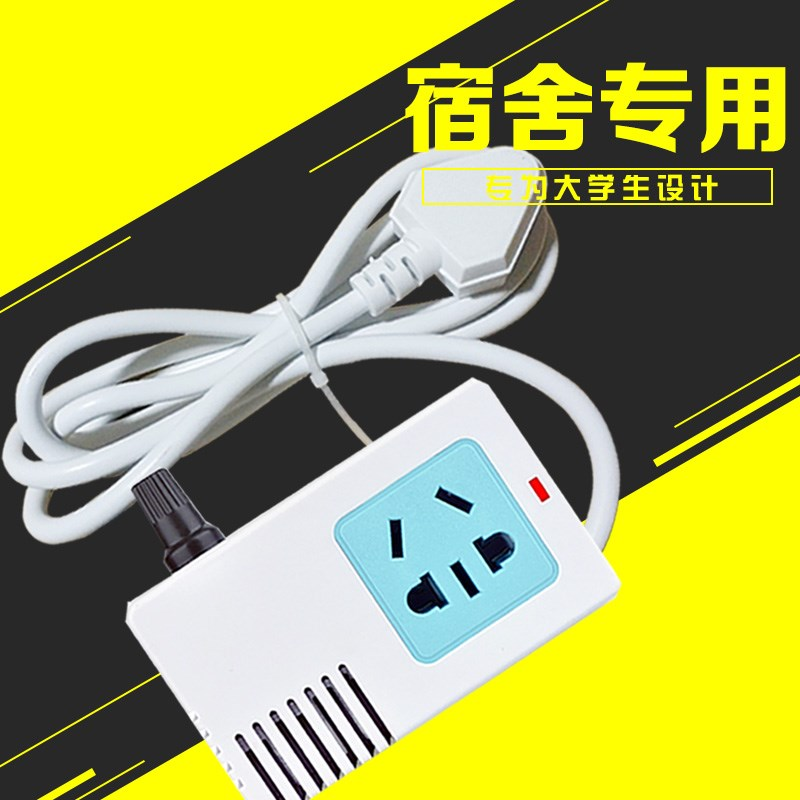 2018 new transformer socket dormitory large power transformer converter power supply socket anti dormitory