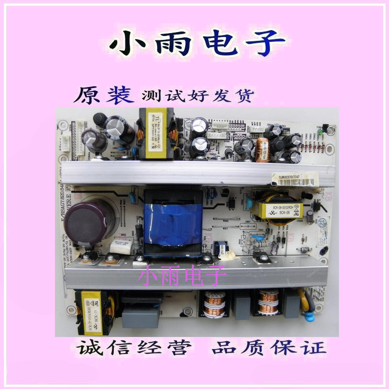Hisense TLM3728F37 inch LCD TV backlight drive constant current high voltage circuit power board c