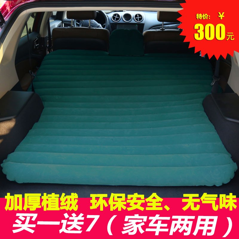 TOYOTA land cruiser (imported) car bed SUV car trunk mat inflatable travel bed Che Zhenchuang