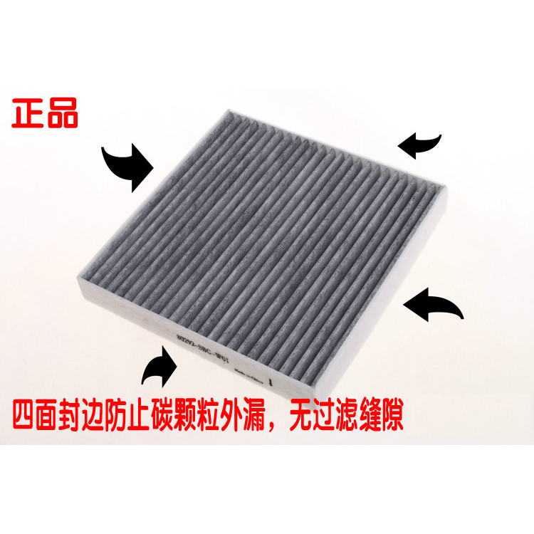The eight generation of the nine generation Civic CRV fit new Ling Chi bin XRV Gerui de Paget air filter cleaner lattice