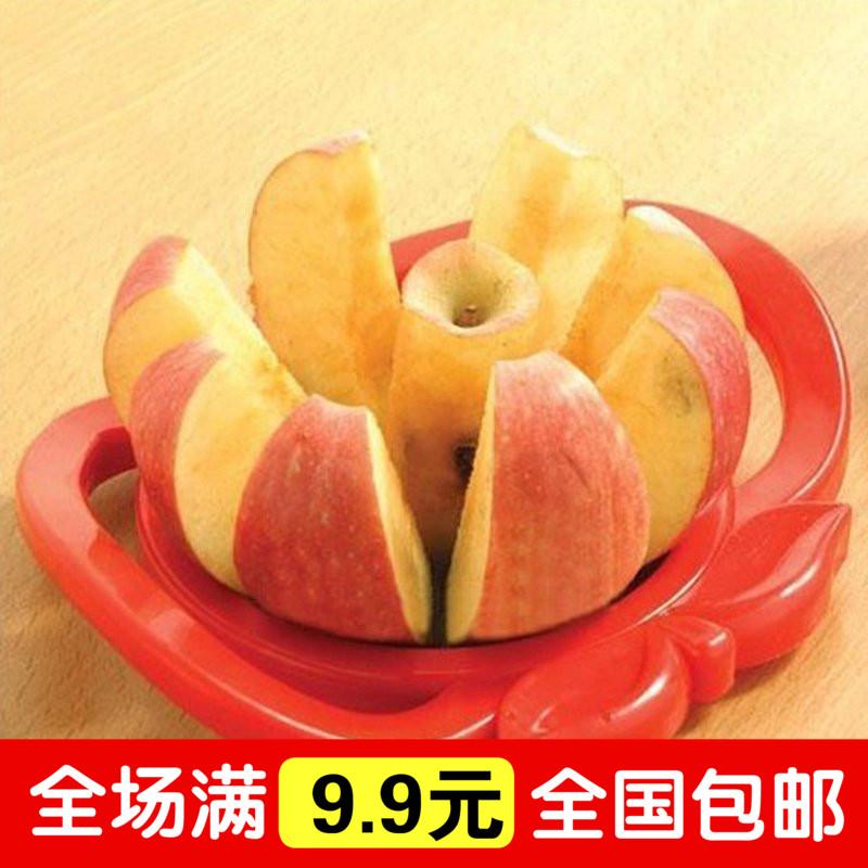 Mini - Edelstahl - tuba Apple Apple - teiler Schneiden Obst - Apple artefakt
