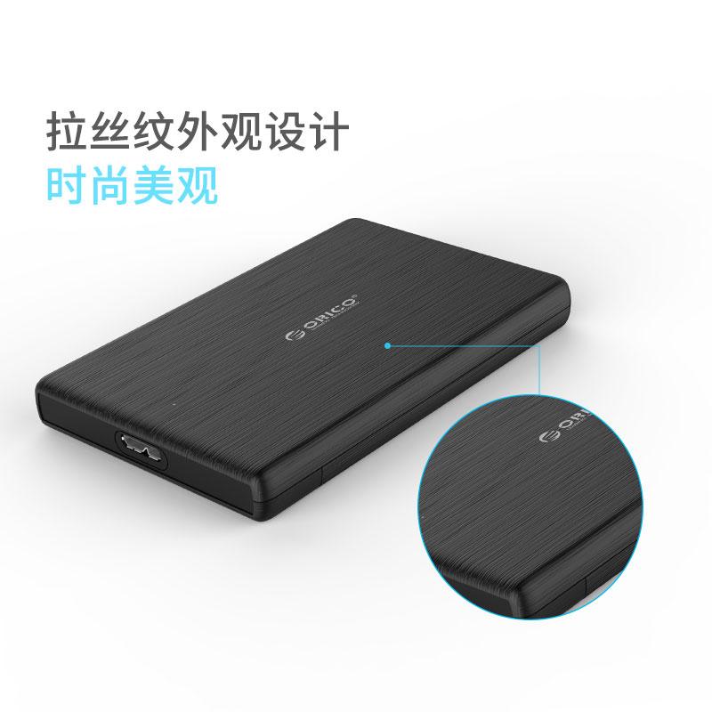 Die post - in usb3.0 mobile festplatte sata - Maschinen 2,5 - Zoll notebook serielle schnittstelle Solid State disk