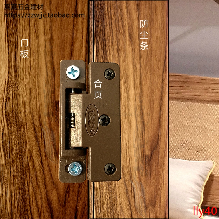 La puerta del armario de accesorios de polvo plástico puerta bisagra bisagra de primavera la bisagra de la puerta de lado de muebles