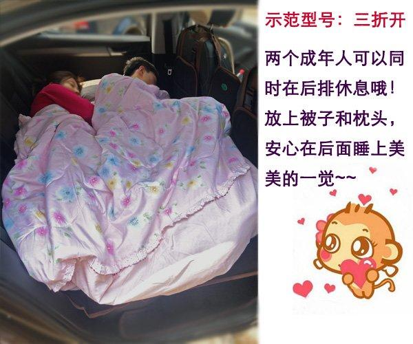 The car car air mattress bed sleeping in the car cushion car shock pad rear universal artifact