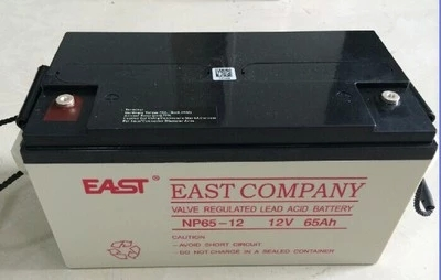 EAST battery 12V65AH lead-acid battery NP65-12 DC screen /UPSEPS distribution cabinet dedicated