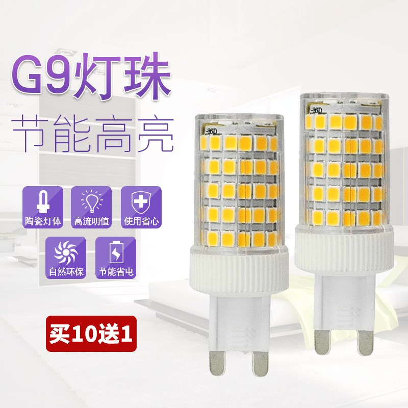 brez utripanja luči 220v vstavi mehurček g9 toplo vodila biseri 5w3 w 20 w žarnica je vodil eno svetilko, svetlo igle