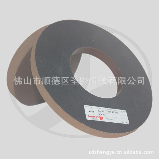 Le importazioni parallele a forma di Ruota a Ruota 200*90*15/20 BK BK doppia Ruota intorno a bordo la lucidatura