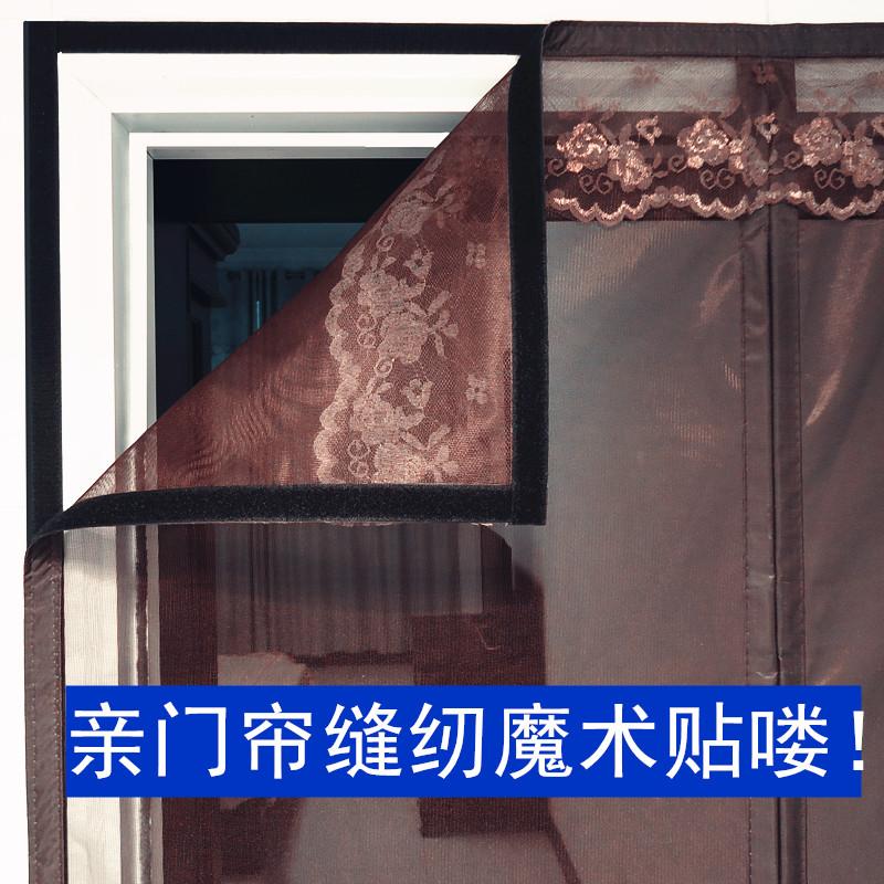 The summer mosquito curtain gluing gluing screen iron magnetic soft screen door steel door