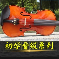 Child violin girl, beginner can play violin, 3-6 year old instrument baby, music, electric