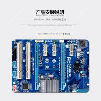 IntelWireless-AC7260 desktop, PCIe wireless network card, 802.11ac dual frequency, 867M Bluetooth