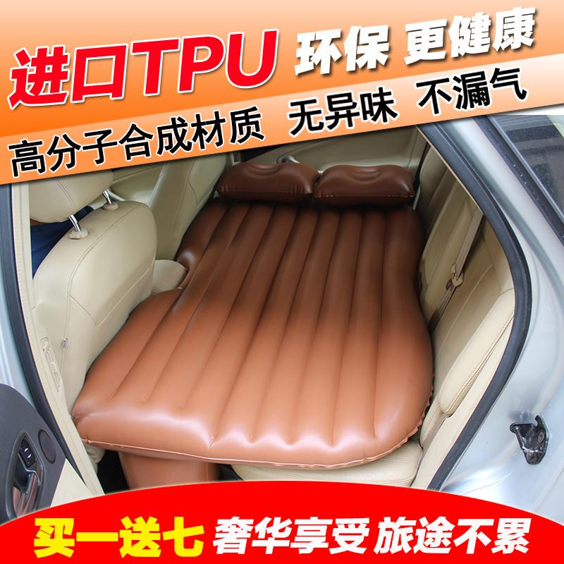 Car inflatable mattress, car flocking cloth thickening, rear row car children's family travel adult Che Zhenchuang