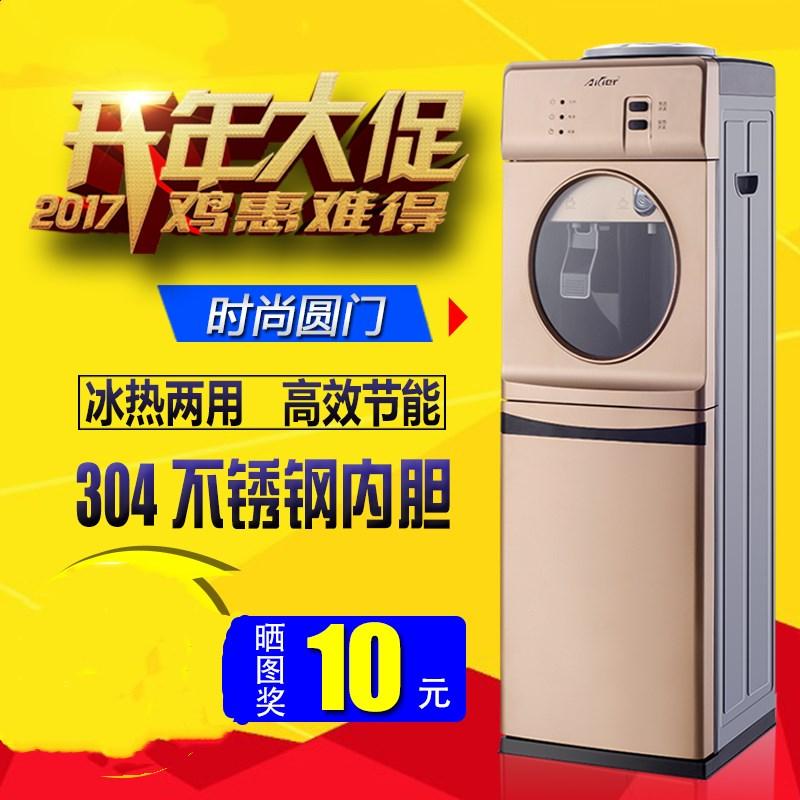 Το ζεστό και το κρύο γυαλί οικιακών Πότης κάθετη στέρεο ζεστό νερό ψύξης μηχανή πάγου κουπέ εξοικονόμηση ενέργειας στο γραφείο το βραστό νερό μηχανή