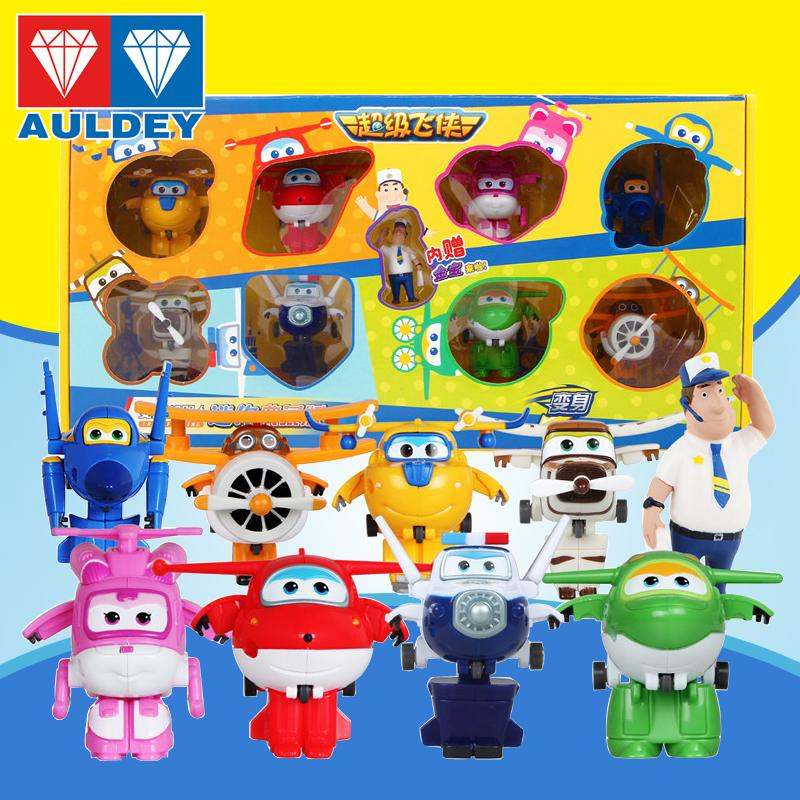 Audi super flash toy double diamond 8 PACK MINI music toy gift set Diquan deformation trumpet