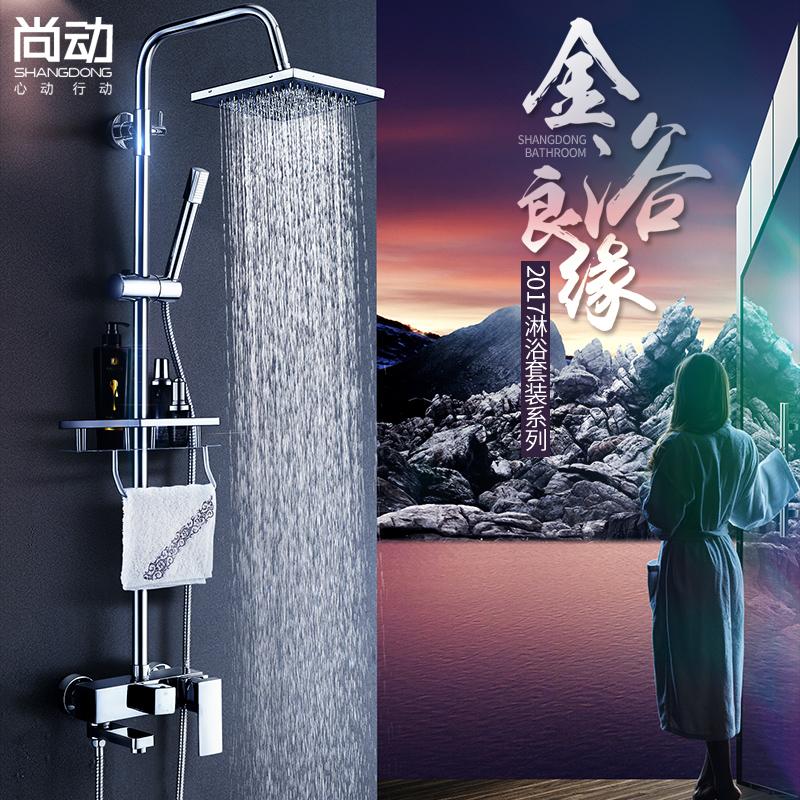 シャワーじょうろセット全銅蛇口シャワー濡れノズル浴室与圧混じる水弁冷熱じょうろ