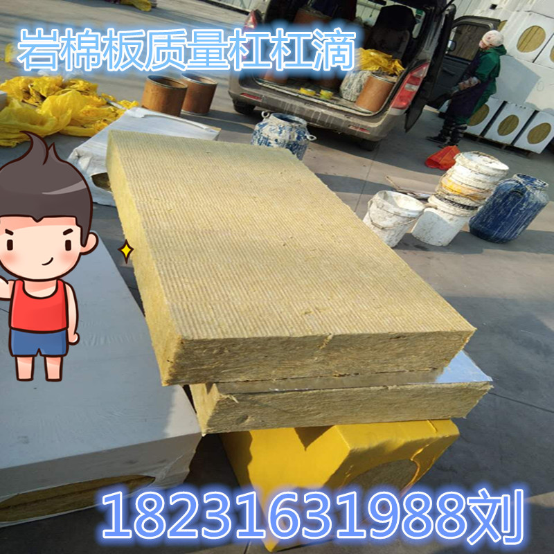 полу - трудно за каменна вата каменна вата изолация на борда на борда на изолационни материали 5cm5 cm дебела каменна вата
