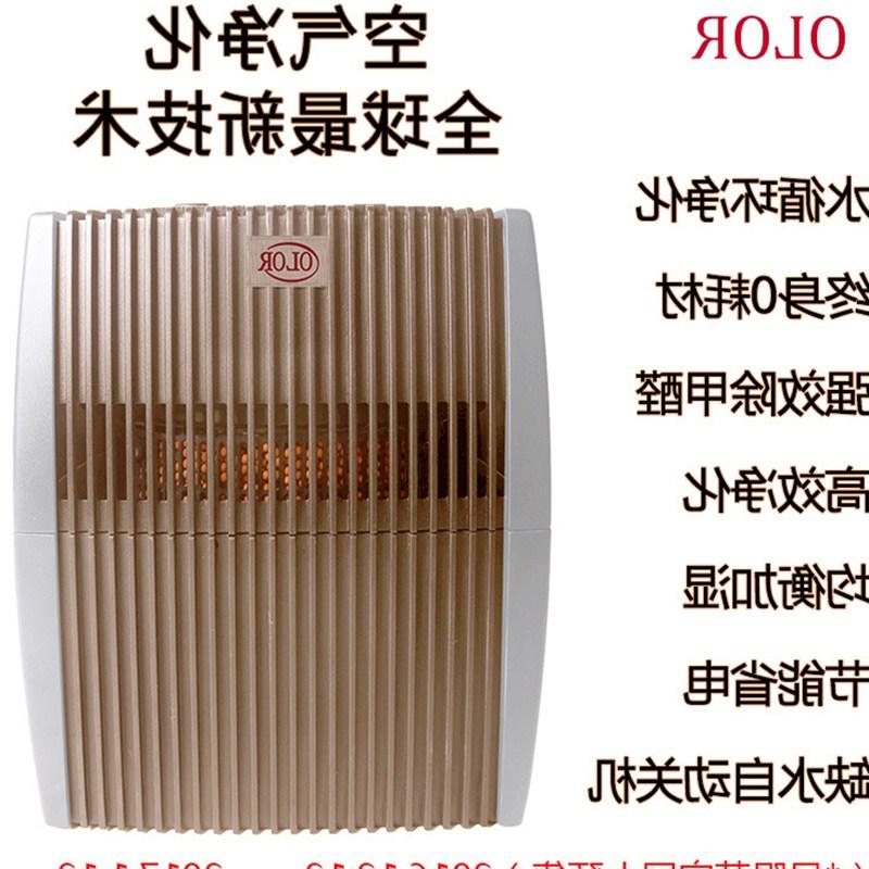 無耗材水ろ過空気清浄機用寝室シズネ加湿ホルムアルデヒド除去雾霾風塵PM2.5
