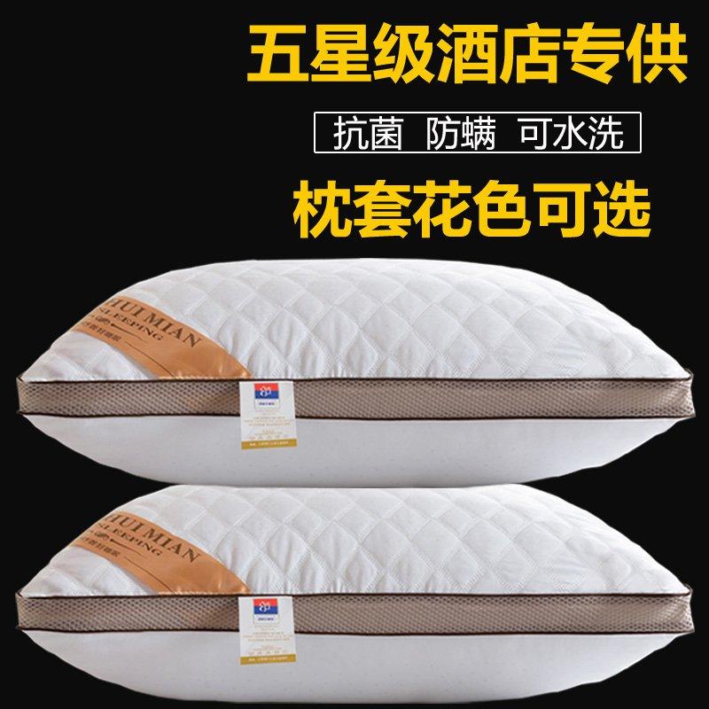 ケツメイシ枕弾性羽ベルベット保健介護頚明目のハード成人学生水洗いできる枕枕