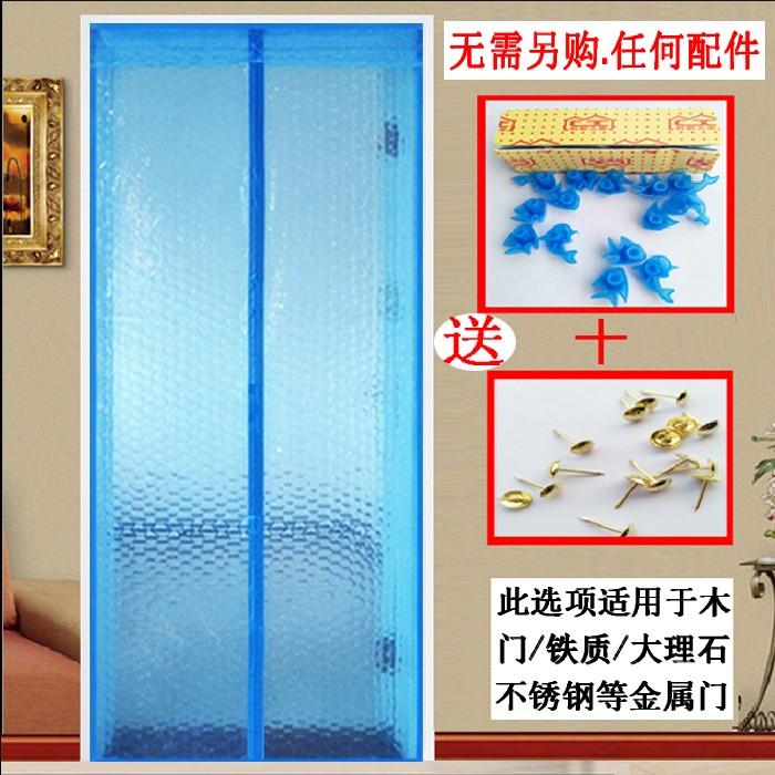 Το κλιματιστικό κουρτίνα διαφανή μαλακό κουρτίνα παρμπρίζ διαχωριστικό κουρτίνα οικιακών κρεβατοκάμαρα μόνωση πλαστικών κλιματισμό το καλοκαίρι του πετρελαίου