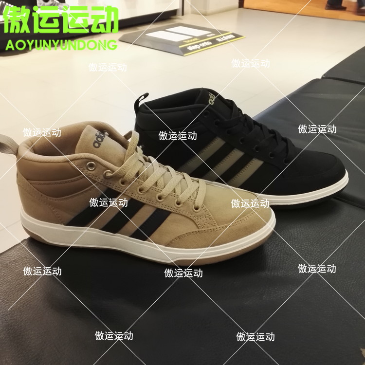 Adidas men's tennis shoes, sports and leisure shoes spring 2017 new B7453342564257