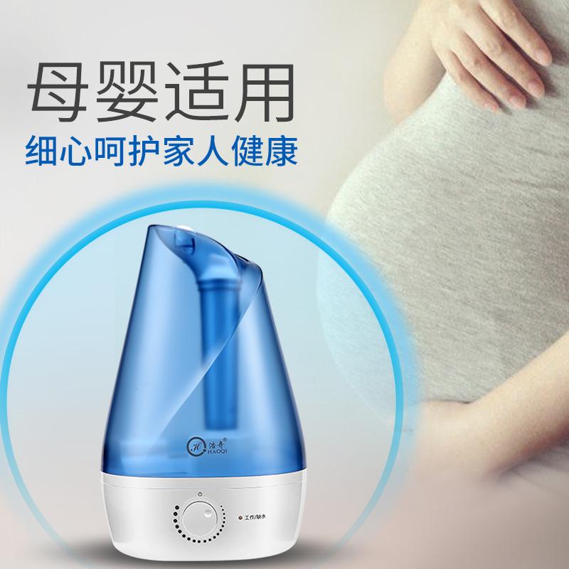 - a kis mini 氧吧 nagy kapacitású háztartási tisztító spray ultrahangos levegő párásító terhes.