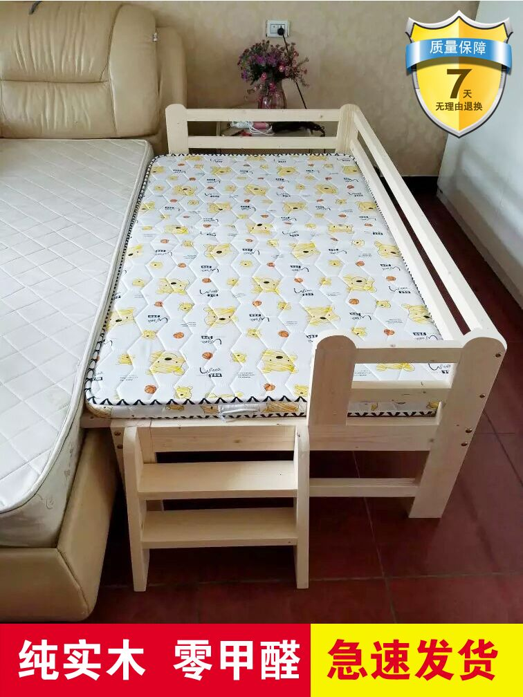 Solid wood children's bed with guardrails, pine boys and girls, single, double, widened, spliced large bed, extended custom J