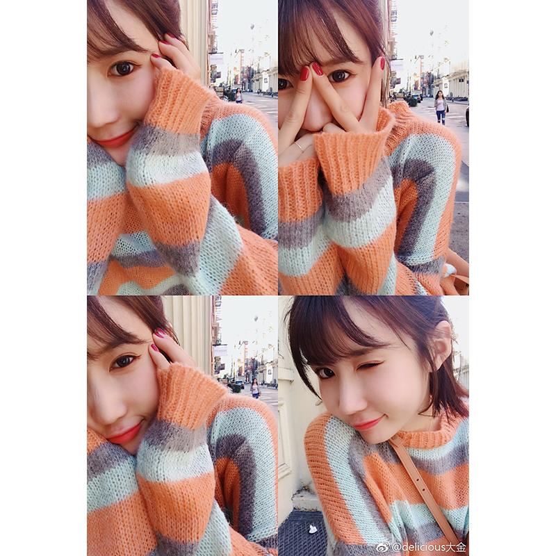 BIGKING honey orange velvet Daikin Home Color Rainbow Striped pullover ulzzang korean female