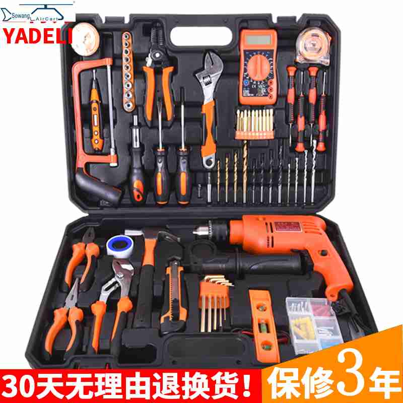 Maintenance box hardware installation, household manual small screwdriver small combination electric household tool kit
