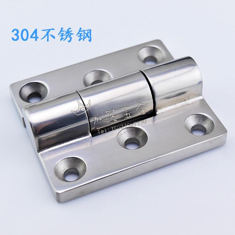 304 cast stainless steel heavy shield hinge door hinge hinge industrial distribution box hinge cabinet big hinge