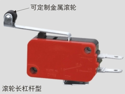 「本物」岡本小型マイクロスイッチリミットスイッチRV-166-1C25ローラー長傍線型銀接点