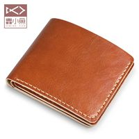 Stupid fish handmade wallet material package DIY seventy percent off horizontal men's leather wallet, planting Leather Wallet